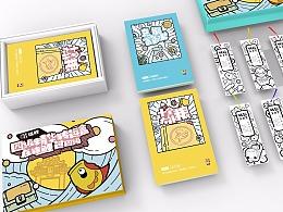 锦鲤英语四级转运盒包装升级设计(西安教材书籍设计)