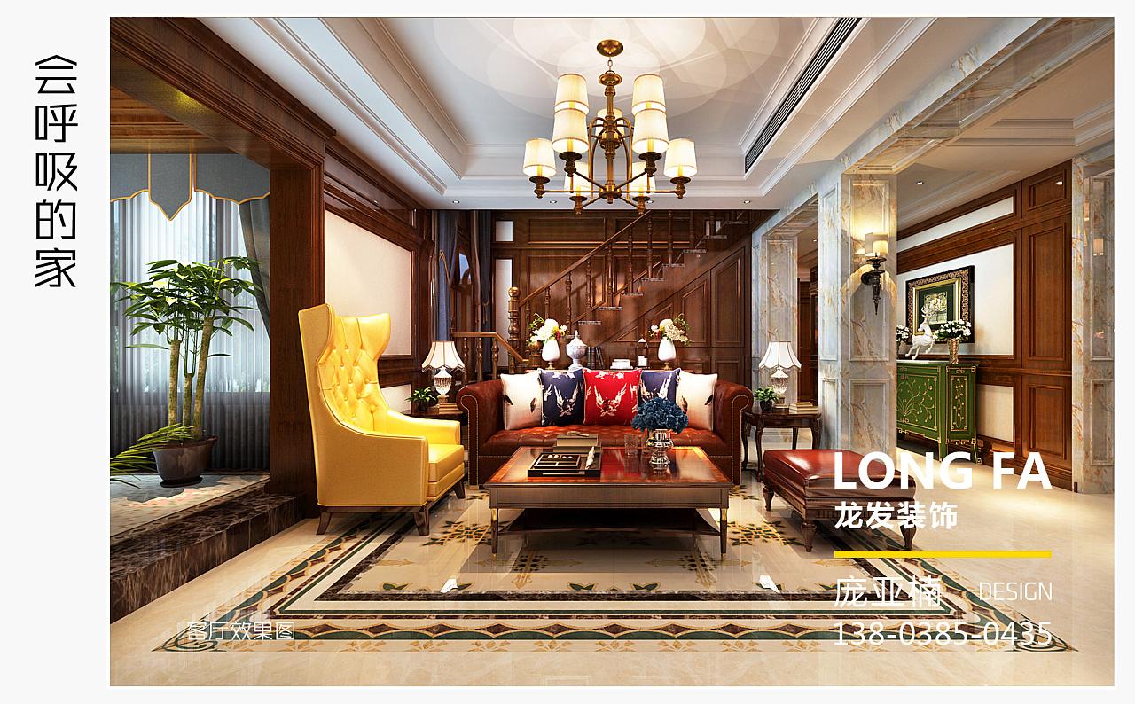 流露出一股浓浓的美洲风情,客厅再加上地面色彩丰富的地砖拼花,瞬间给图片