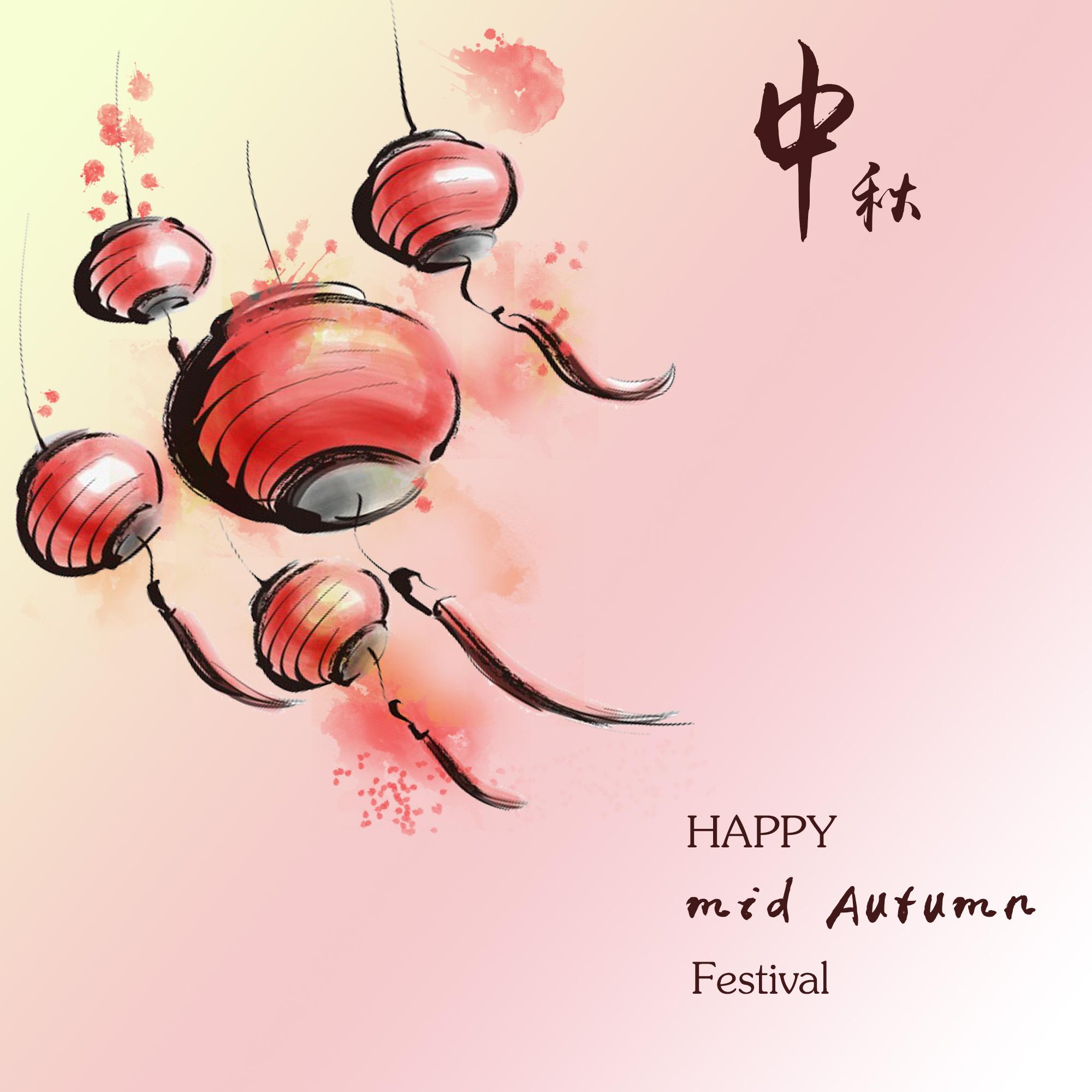 水彩中秋节