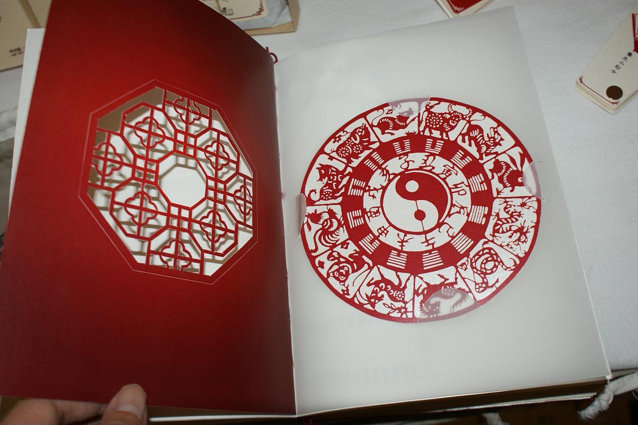 优秀毕业设计 平面 包装 wanfen - 原创作品 - 站酷图片