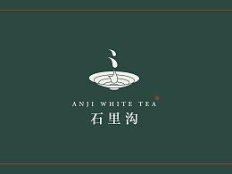安吉白茶 石里沟 茶叶logo设计 标志设计