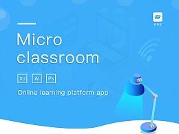 教育app