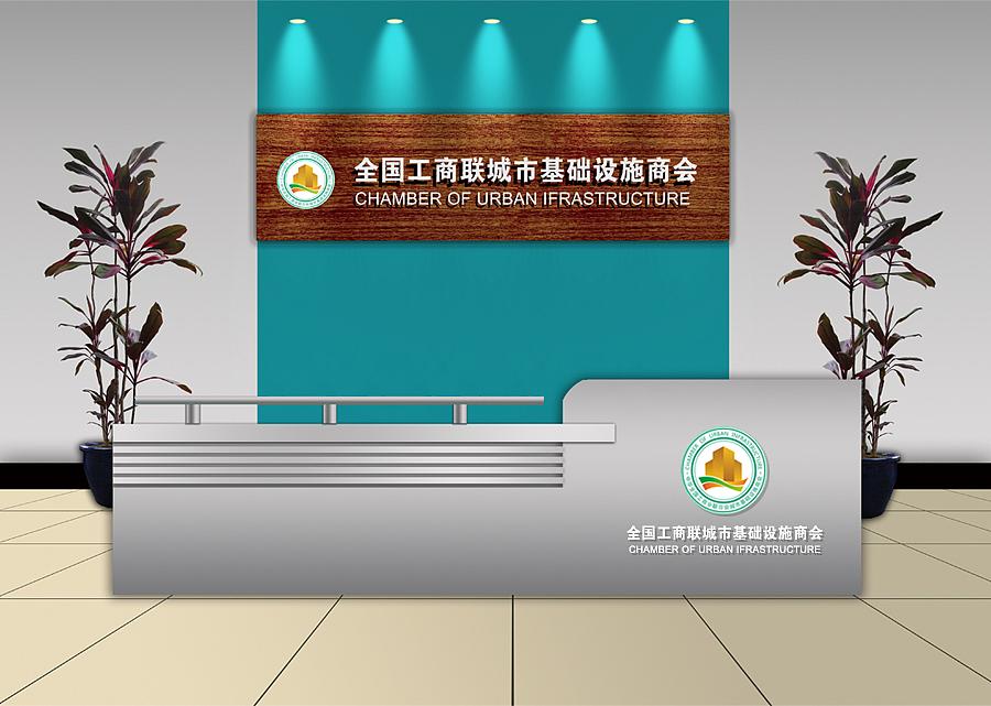 公司logo背景墙设计