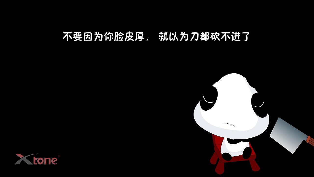 熊猫娃娃精美壁纸(四)
