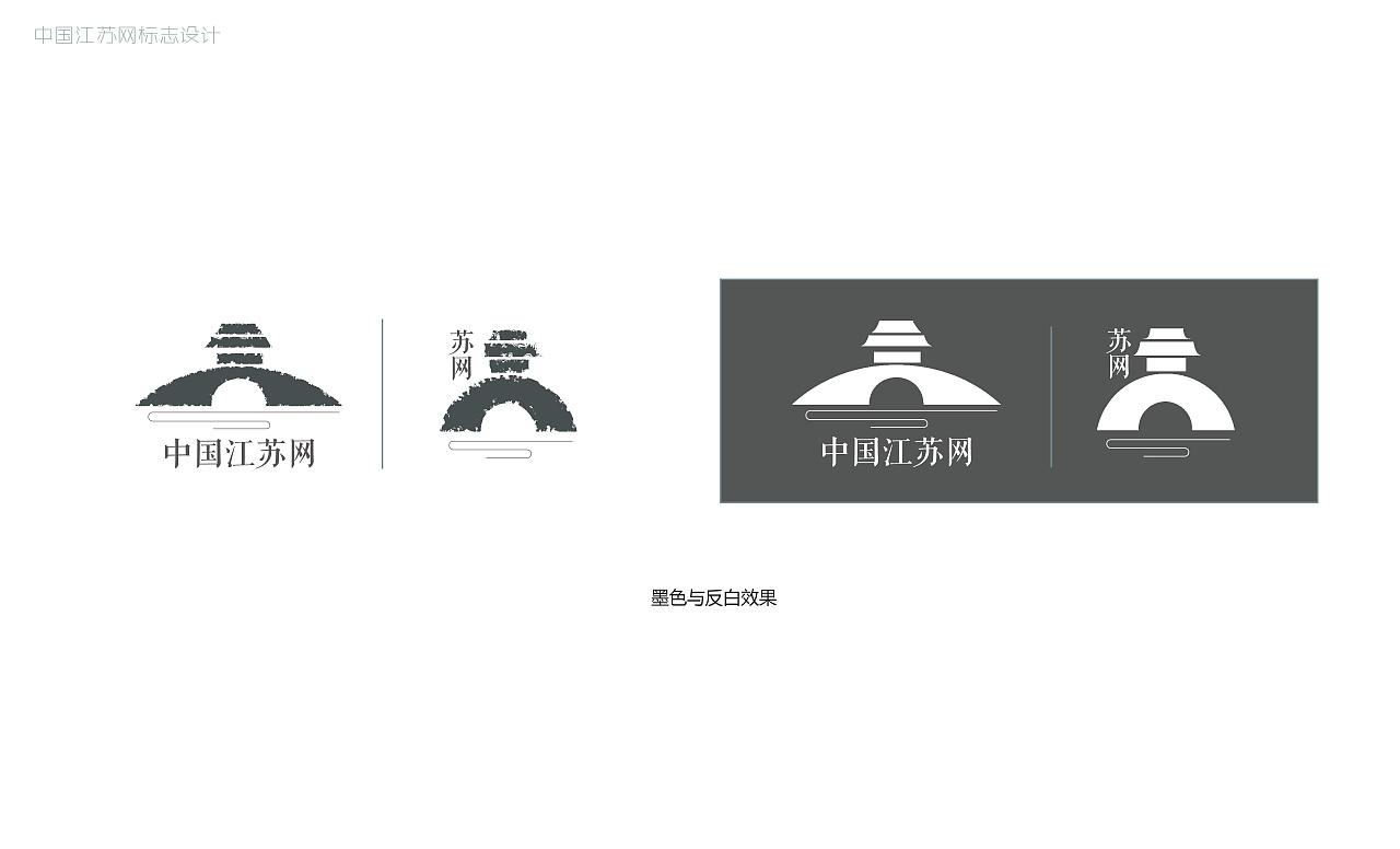 中国江苏网_中国江苏网标志设计大赛