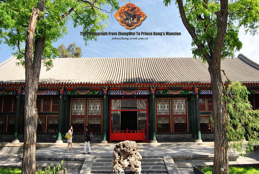 北京恭王府&花园|孩子/建筑|v花园|JohnyZha环境设计师生了平面后图片