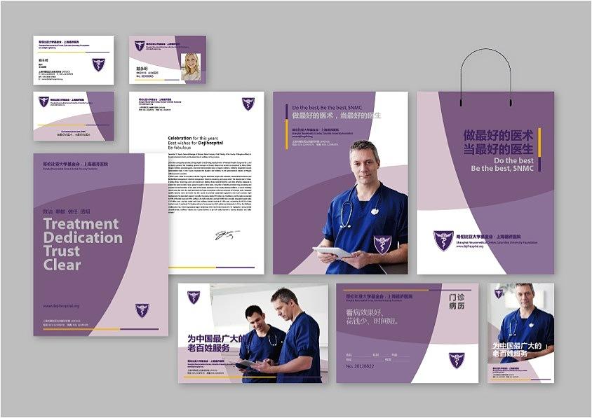 vi辅助图形设计_vi辅助图形应用设计