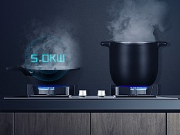 Midea美的页面 X2# Foreign sales | Q790B Gas stove