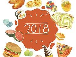 新的一年吃好喝好~