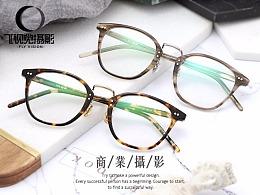 天猫淘宝复古光学眼镜性冷淡风INS风场景搭配产品拍摄