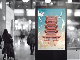 中国长兴——陈武帝故宫(陈皇塔)
