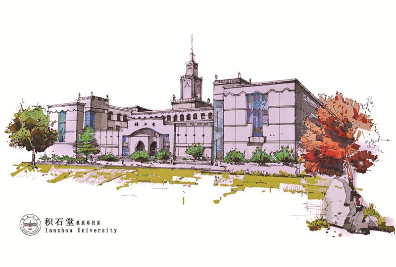 手绘兰州大学明信片——青春篇