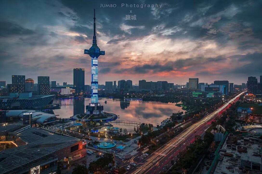 生在盐城,学在南通,成在上海.