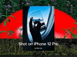 iPhone 12 pro拍摄的日常0803