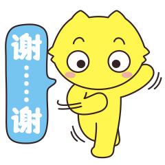 微信表情-萌小柠感谢篇拳皇包表情搞笑动画图片