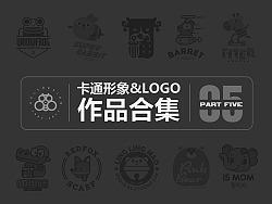 Afly   卡通形象&LOGO合集(五)
