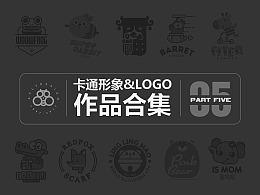 Afly | 卡通形象&LOGO合集(五)