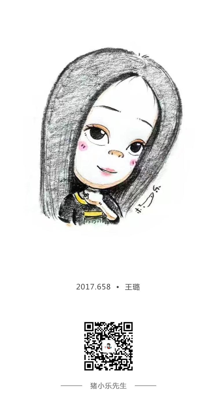 手绘· 人物漫画肖像