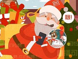 圣诞快乐还是不快乐?