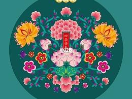 中国传统花纹(四季安泰)