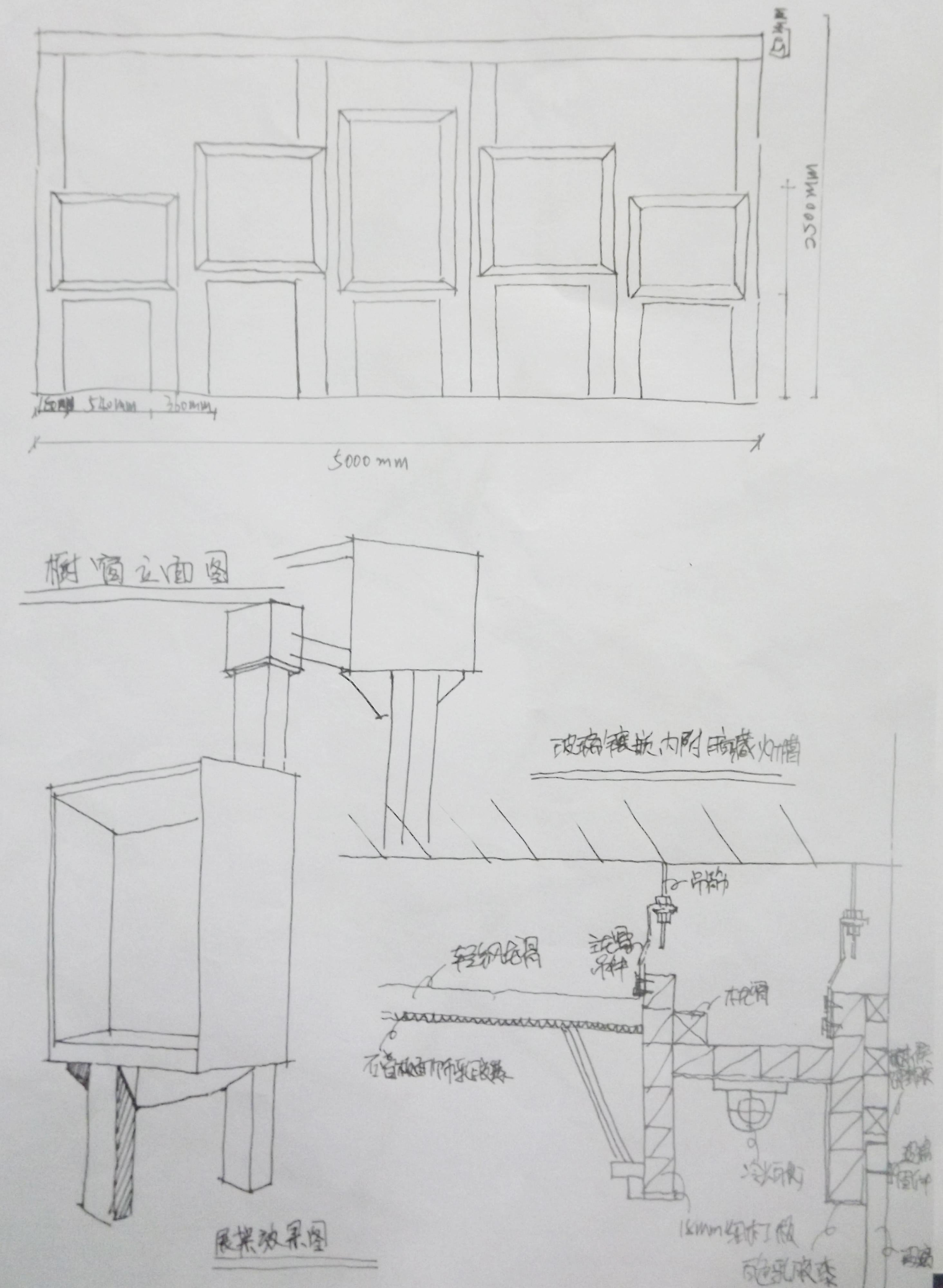 橱窗平面图立面图-平面图立面图剖面图,cad橱窗立面图,平面图和立面图