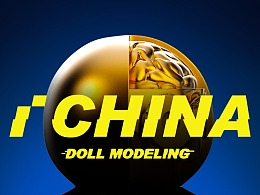 i china 原型解剖