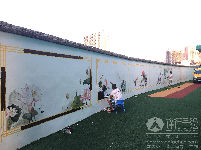 怀化国学 幼儿园手绘墙画