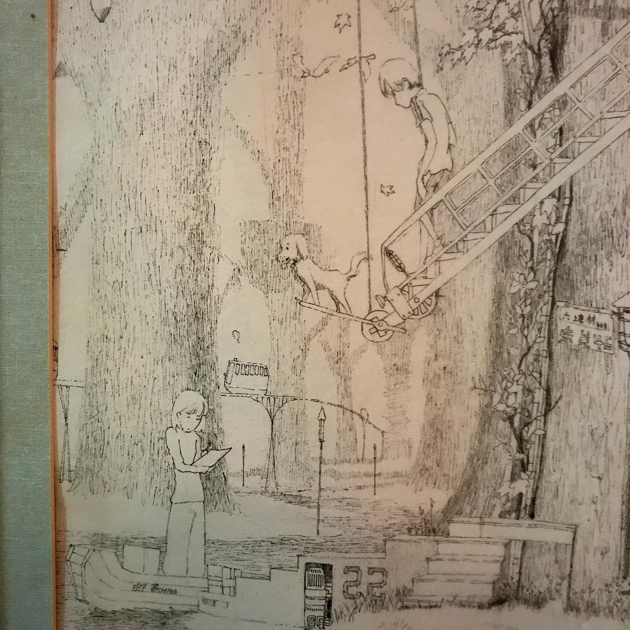 从小到大的钢笔画 树屋系列