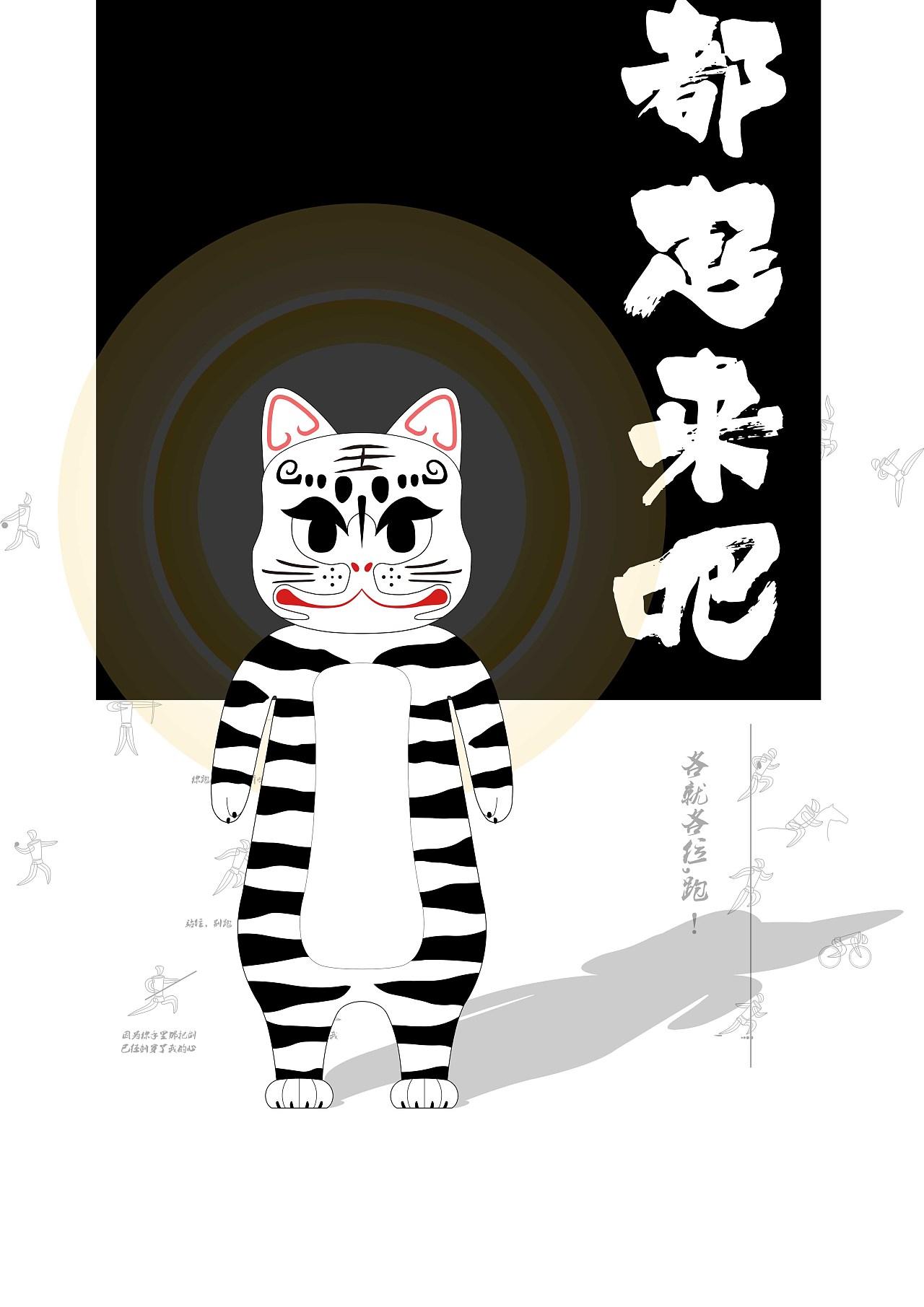 2022北京冬奥会火吉祥物a修改图片