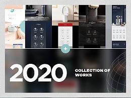 2020电商视觉作品合集