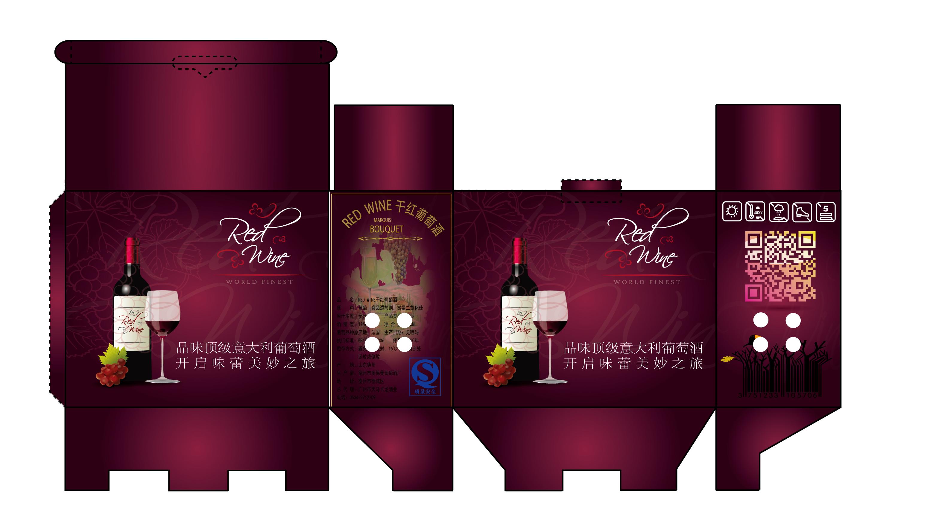 红酒包装图片