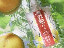 品牌创意『日本宝丽pdc柚子水洗酒粕面膜 』✖ YAWHOO