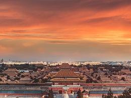 紫禁城火烧云