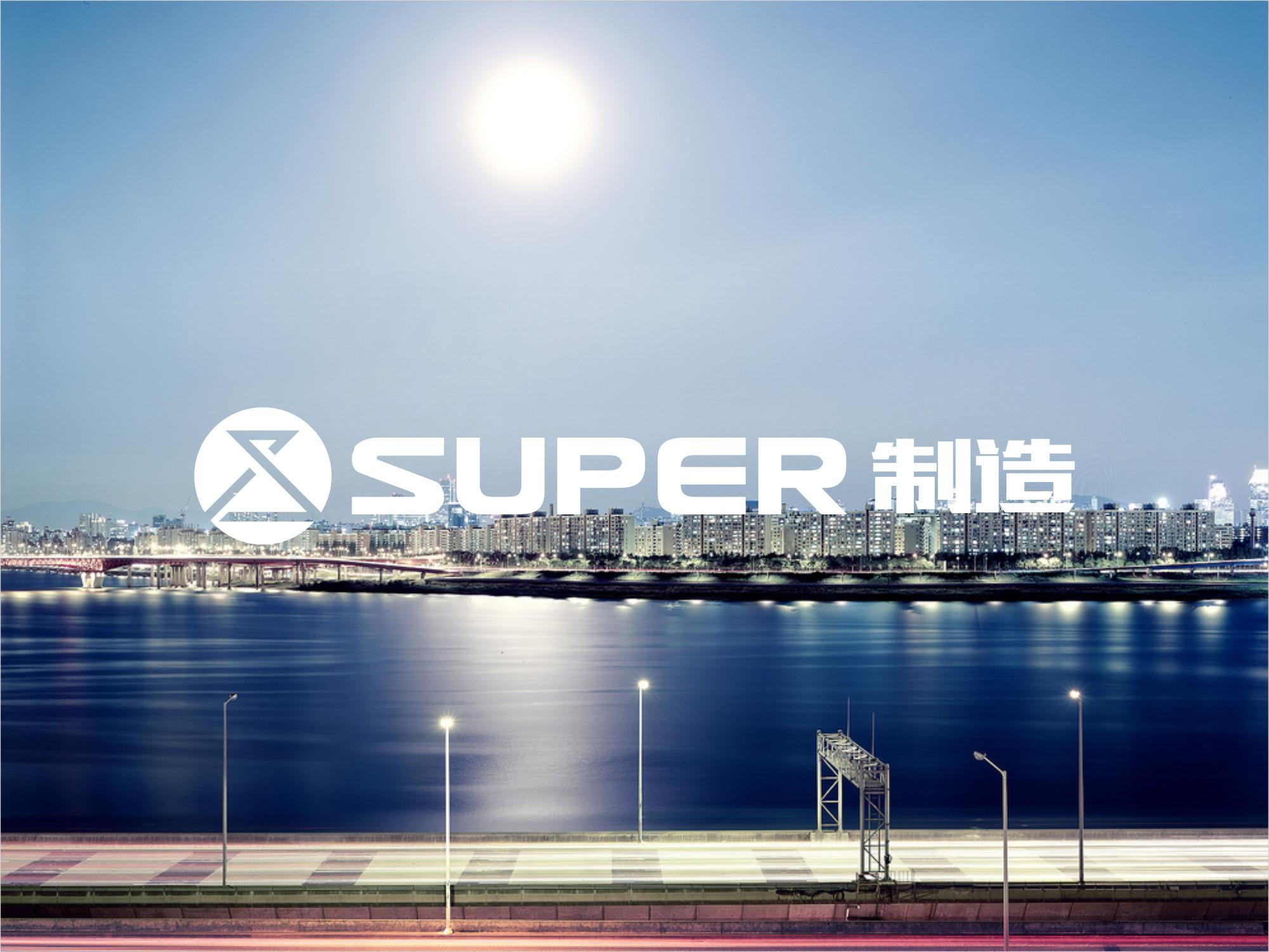 super制造品牌形象设计方案-yesimvdesign图片