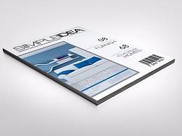 42页公司形象介绍通用画册模板