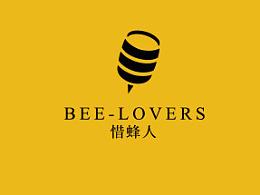 惜蜂人品牌设计