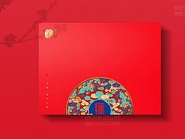 禾木元中式定制服装礼盒形象设计