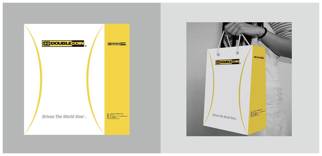 手提袋设计的原理_创意手提袋设计