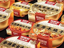 贾国龙×潘虎丨所食之味 皆是故乡