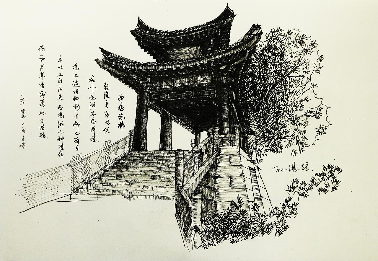 中式建筑风景钢笔画(多图)
