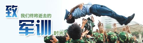 初中军训海报手绘版