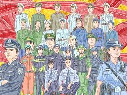 《中国公安风雨70年》长图插画绘制