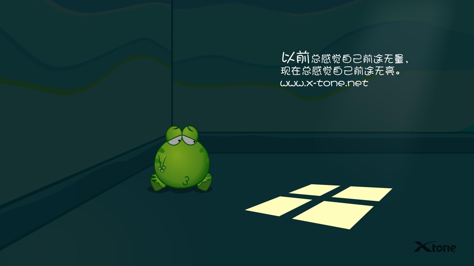 XTone翔通动漫集团-绿豆蛙精美壁纸(一) 插画 