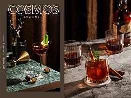 DEW LOUNGE 威士忌酒吧 × 宇宙设想 COSMOS