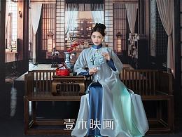 【万年斯】内景 壹木映画 · STUDIO