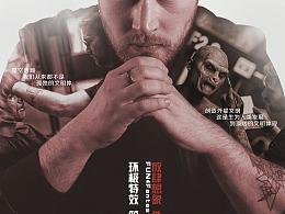 poster(一)