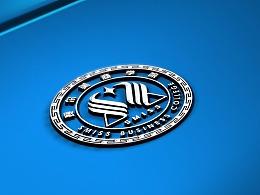 商学院logo设计-深圳VI设计-深圳画册设计-智睿品牌