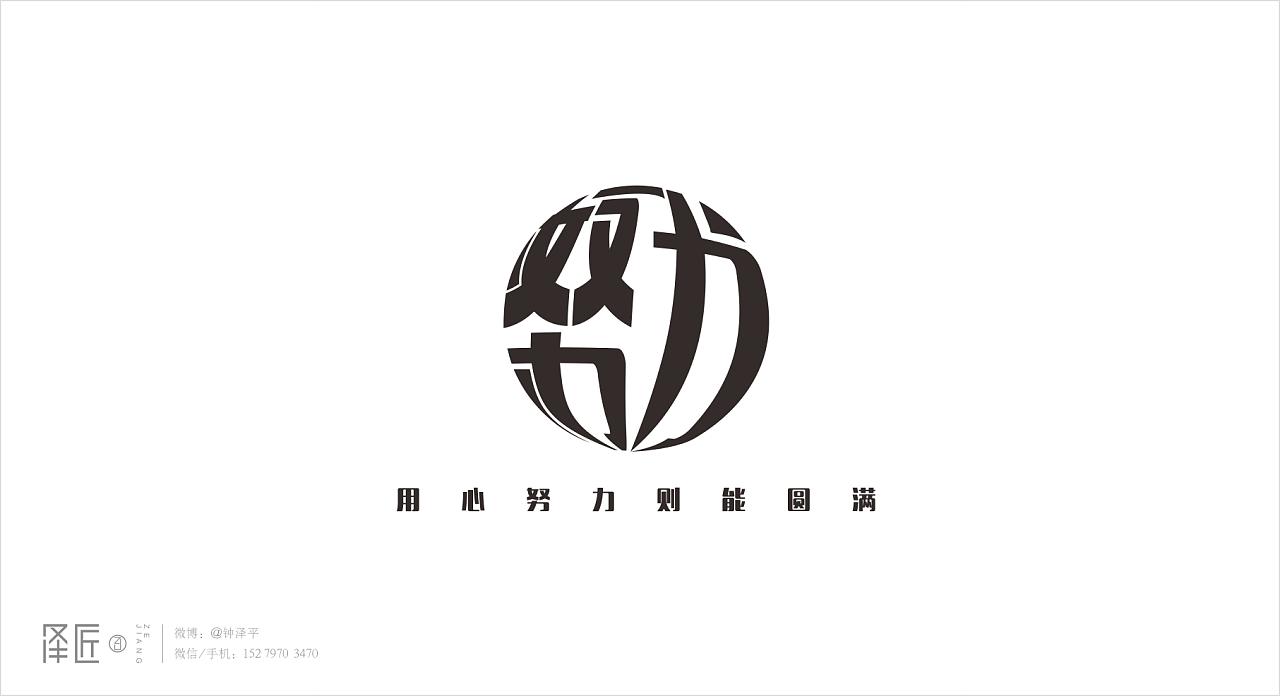 logo logo 标志 设计 图标 1280_696图片