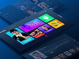 触控UI 软件界面 移动设备主题 TV界面 智能电视