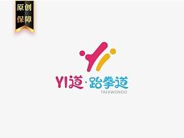 品牌设计 | 极客蝉品牌设计:yi道跆拳道